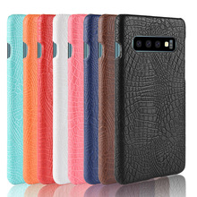 For Samsung Galaxy S10 Plus Case Luxury Crocodile Pattern Simple Hard Cover For Samsung Galaxy S10e S10+ simple s10