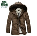 Originale AFS JEEP Goods Down&Parkas Coats 2014,Dismountable Hooded thickness Long jackets, New Design Real Men Coat,M Fashion
