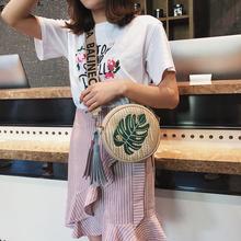 Pleciona torebka z aplikacją