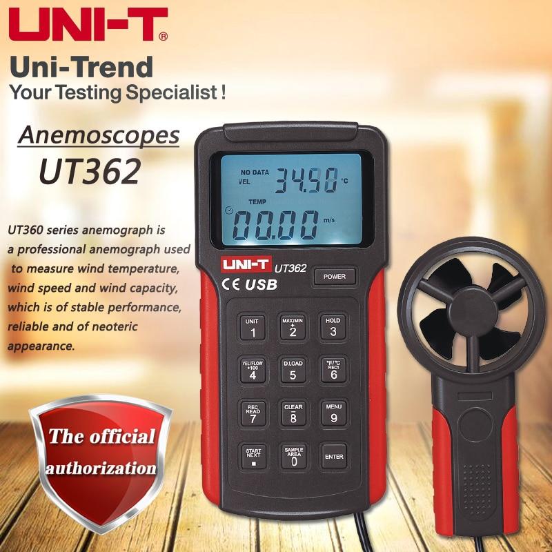 UNI-T UT362 Digital Anemometer Data Storage USB Data Transmission Temperature / Wind Speed / Air Volume Professional Anemometer