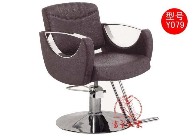 Raise and lower Y079 European beauty salon haircut stool.