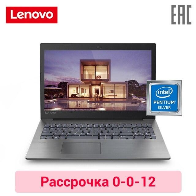 "Ноутбук lenovo 330-15IGM 15,6 ""/N5000/4 GB/500 GB/R530 2 GB/noODD/Win10/черный (81D10032RU) 0-0-12"