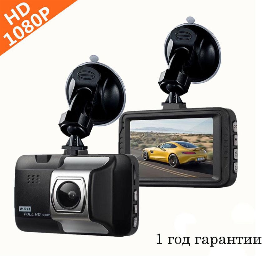 Car DVR Registrator-Recorder Blackbox Parking-Monitor Vehicle Dash-Camera Video Night-Vision