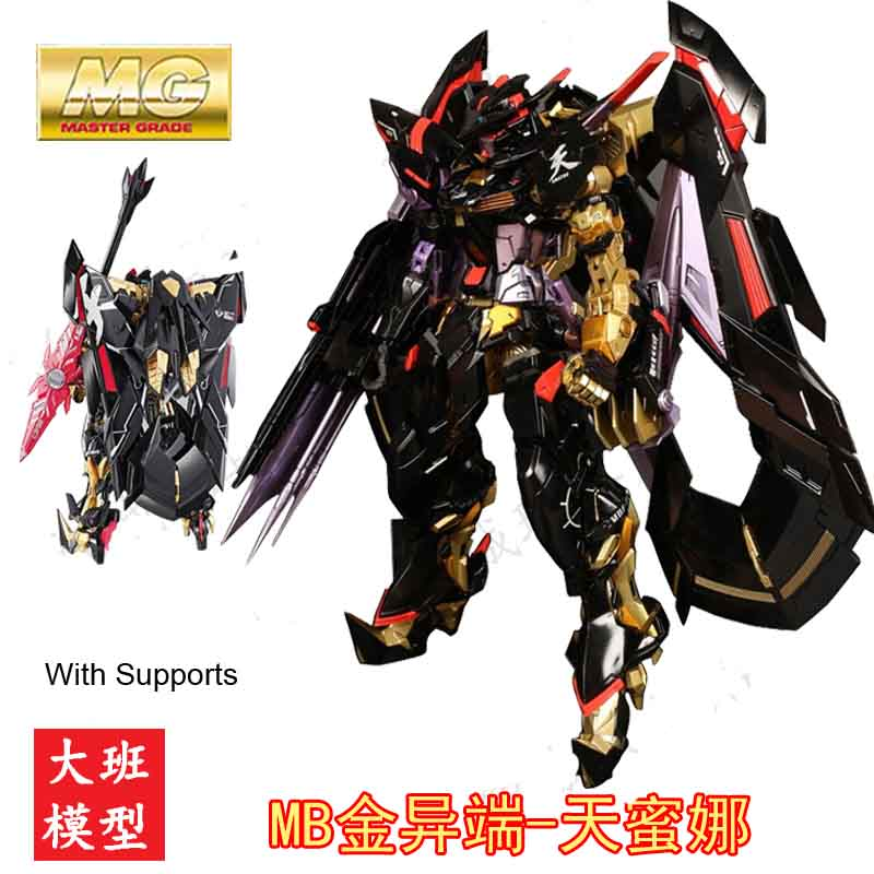 DABAN 8804 Gundam model MG 1/100 MBF-P02 Astray Gold Frame AMATU MINA Mobile Suit kids toys daban model mg gundam astray red frame