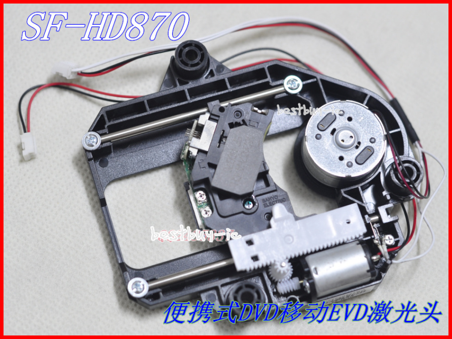 SF-HD870 / HD870 / SFHD870 ME DV520 Mekanizëm DV520 (HD870) - Audio dhe video në shtëpi - Foto 3