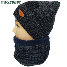 2019 New Velvet Beanies for Men Winter Women Hat Knitted Hat Scarf Set Outdoor Autumn Warm Wool Men Beanies Cap 2016 new autumn winter star pattern women beanies knitted hat plus velvet warm gorro cap