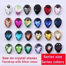 Все размеры слеза 24-Цвет стекло камень Пришить с украшением в виде кристаллов Стразы diamantes для шитья серебряной оправе в виде когтя для рукоделия Костюмы аксессуары