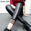 New Fashion Thicken PU Leather Boots Leggings Skinny Pants Slim Winter Warm Women's Trousers Elasticity Fleece for Women 3077