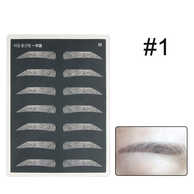 1pcs Eyebrow Tattoo Practice Skin Black Silicone Permanent Makeup