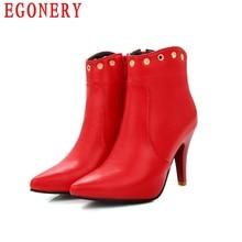 ฤดูใบไม้ผลิฤดูใบไม้ร่วงแฟชั่นใหม่บางรองเท้าส้นสูงซิปหนังF Auxแหลมนิ้วเท้าข้อเท้าผู้หญิงแต่งงานรองเท้าสีแดง