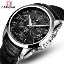 Leather Wrist Brand Automatic