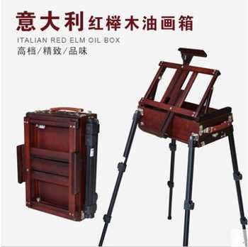 Caja de aceite de ELM rojo italiano nueva caballete de cuatro pies multifunción con caja de pintura al óleo hecha por natural rojo Ju de madera