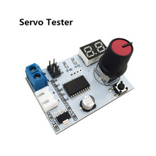 LB universal servo tester with voltage display for DIY the servo of RC air plane / robot model