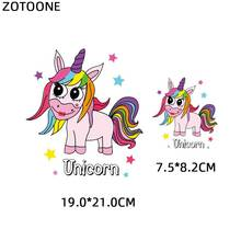 ZOTOONE Unicorn Heat transfer Patches for clothing aqqlique DIY Pvc Patch Cute Animal Iron On transfert thermique T-Shirt G