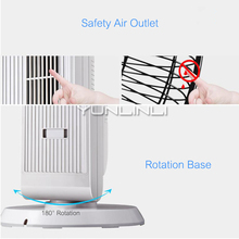 Electric Fan Home Tower Fan Remote Control Timing Negative Ion Floor Fan Silent Dormitory Pageless Fan YM-D1W