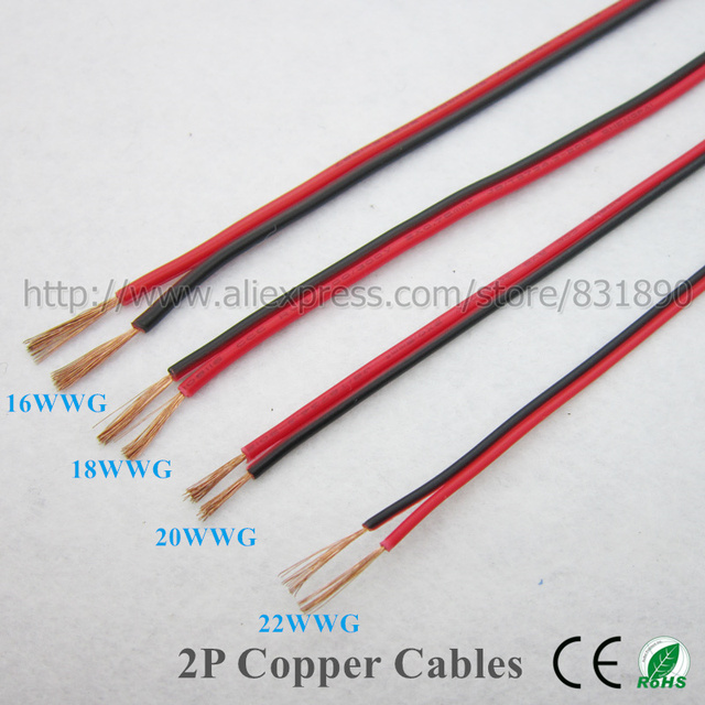 10m Led 2 Pin Copper Wire 22AWG 20AWG 18AWG 16AWG IEC RVB PVC