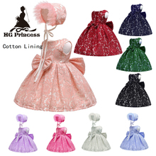 Free Shipping 3M-24M Cotton Lining Lace Infant Dresses 2019 New Arrival Peach Baby Dress For 1 Year Birthday Party Gown With Hat