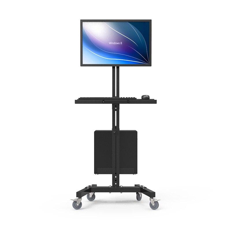 moving sitstand desk workstation tv mount ps stand medical equipment trolley computer host keyboard