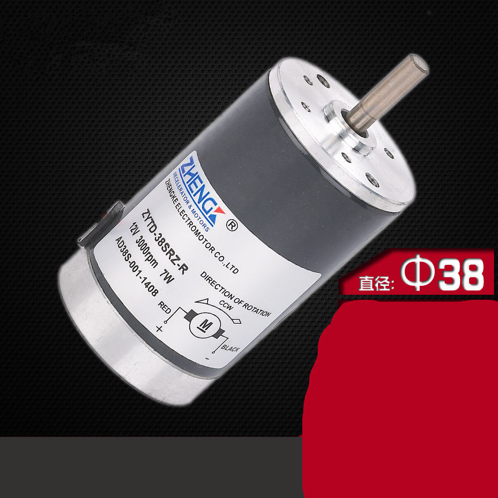 ZYTD-38SRZ-R Miniature DC Motor Reversing Variable Speed 12V 24V 38mm DIA 2000RPM-5000RPM dc 155a915z r