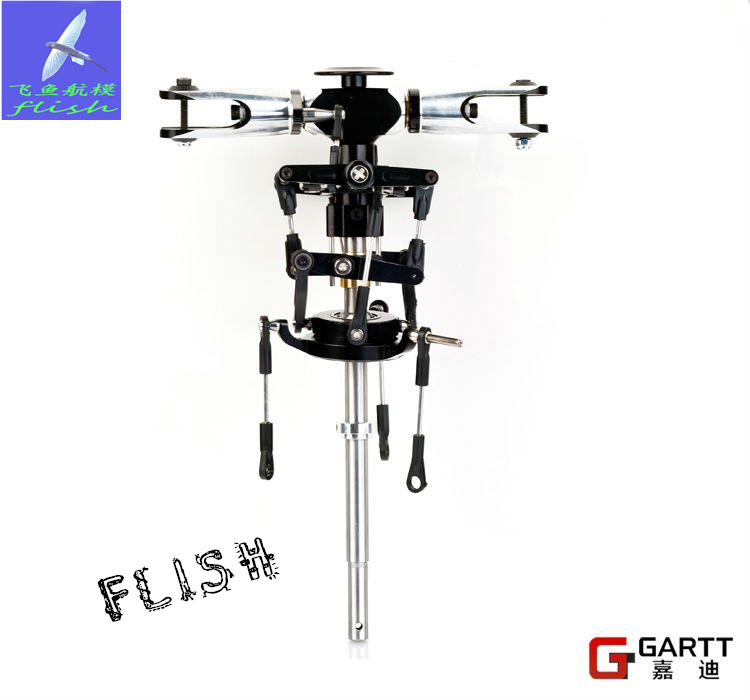 GARTT GT500 PRO Metal Main Rotor Head Assembly 100% Fit Align Trex 500 align trex 500dfc main rotor head upgrade set h50181 align trex 500 parts free shipping with tracking
