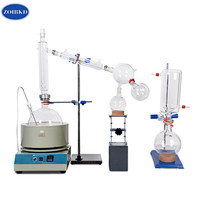 Laboratory Equipment 10L Short Path Distillation With Stirring Heating Mantle Include Cold trap For Purification Of Plant Hemp