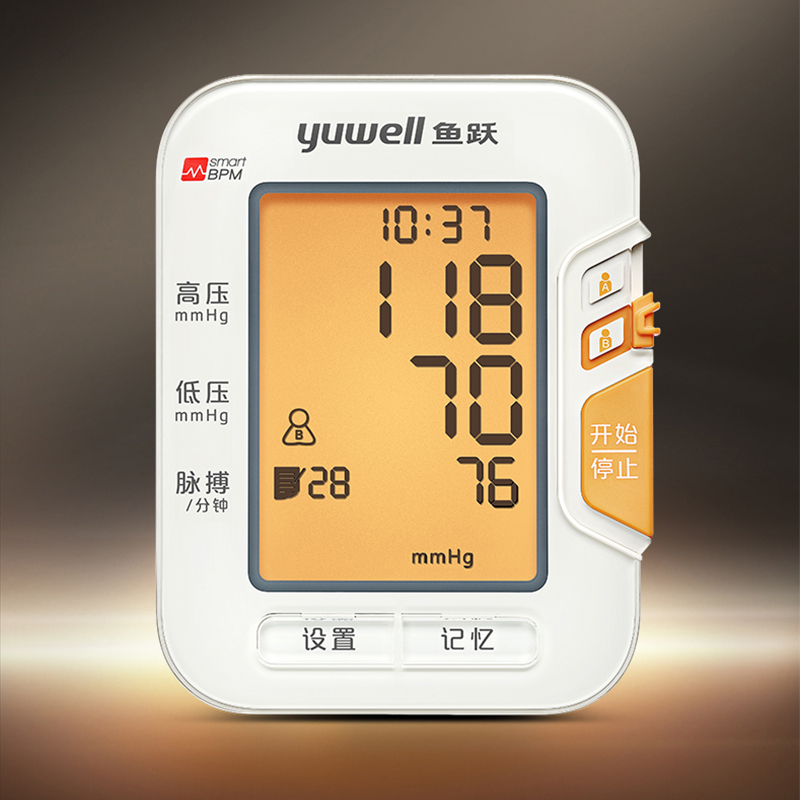 690C Full automatic upper arm blood pressure Monitors bp digital electronic sphygmomanometer tonometer Pulse heart rate monitor 170825 electronic sphygmomanometer on the arm home intelligent automatic measurement of blood pressure instruments