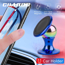 Magnetic Car Phone Holder Universal Mobile Stand in For iPhone X Samsung Magnet Cell Support GPS Mount