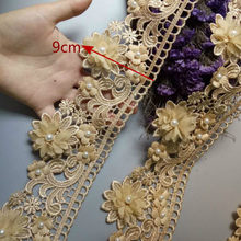 2 Yard Gold 9cm Pearl 3D Flower Tassel Lace Trim Ribbon Fabric Embroidered Applique Sewing Craft Wedding Dress Clothes New Hot