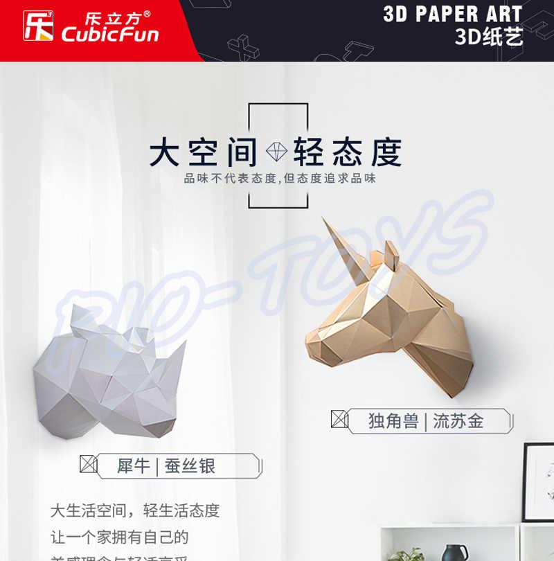 Рождественский подарок носорог лошадь 3D Пазлы Модель DIY животные строительные игрушки бумага для украшения стен складной легко собрать Flexagon