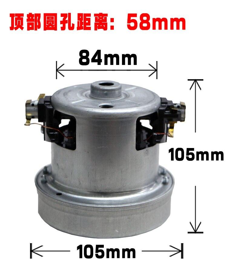220V 1400W universal vacuum cleaner motor large power 105mm diameter vacuum cleaner accessory for Midea vacuum