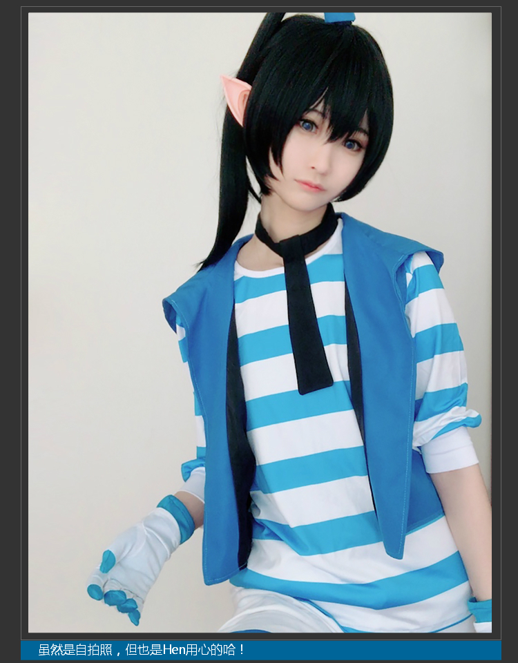 Harajuku New Anime Aotu World cosplay Emy brother man ...