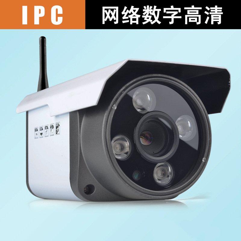 CAMERA IP monitor probe 720P wireless WiFi mobile phone remote monitoring free wiring ip camera monitoring probe 720p webcam wifi wireless remote monitoring free phone wiring