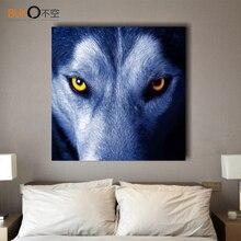 Каллиграфия живопись холст картины плакаты и печатает искусства водонепроницаемый холст аватар Волк постер фильма обои настройки спрей