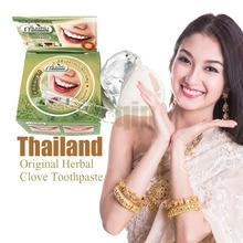 Анти-бактерии, отбеливание, гвоздики таиланд дурной дым желтые устные травяные оригинал изо