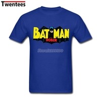 Batman Robin T Shirt Men Male Summer Custom Short Sleeve Boyfriend S Big Size Family Tee