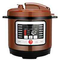 Electric Pressure Cookers Pressure Cooker 8L Commercial Intelligent Electric High Canteen Rice