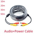Audio pickup Cable CCTV Surveillance Audio Video with Power plus combo/ Pickup Extension Cord 10/20/30/50m DC+RCA/AV
