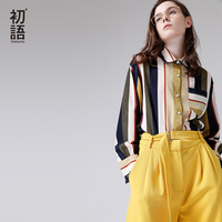 Toyouth Women Blouses 2018 Spring New Arrivals Vintage Turndown Collar Striped Chiffon Shirt Loose Long Sleeves