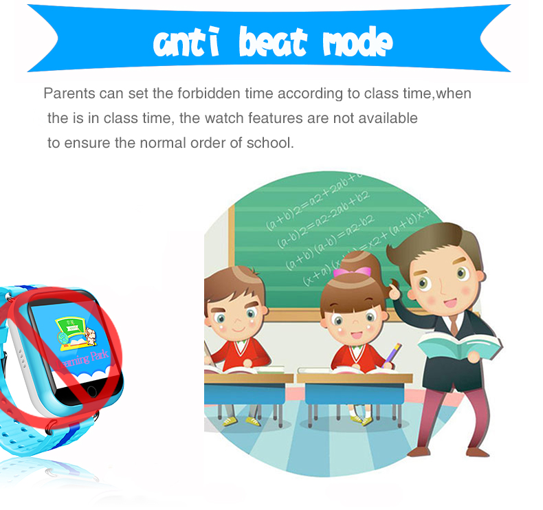 baby smart watch Q100