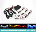 DC12V Red Blue Amber White 8x3 Auto LED Strobe Flash Warning Police Car Light EMERGENCY STROBE LIGHTS 3 FLASHING MODES