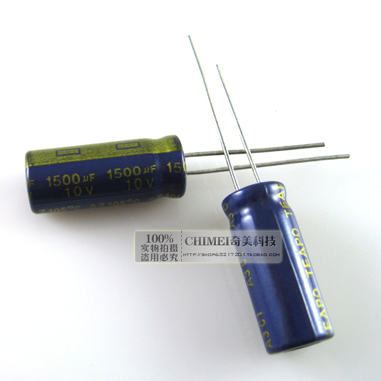 Electrolytic Capacitor 10V 1500UF Capacitor