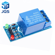 10pcs 5V low degree set off One 1 Channel Relay Module interface Board Defend For PIC AVR DSP ARM MCU Arduino