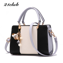 21club brand women solid chains rivet totes panelled small handbag hotsale lady party purse crossbody messenger shoulder bags