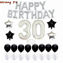 35pcs 40inch large American Design Number Balloon 30 old Birthday Party Decoration kit congratulate For adult's 21th birthday