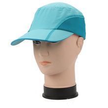 Children and adult summer dome baseball cap leisure ultra-light portable patchwokr quick-drying sweat one size 2T109