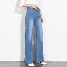 Весна и лето размера плюс 32 джинсовые штаны с высокой талией широкие джинсы женские брюки
