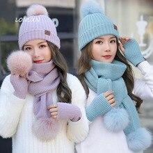 9 цветов, высокое качество, корейская мода, зимняя однотонная женская шапка+ шарф+ перчатки, сохраняющие тепло, вязанные помпоны для отдыха