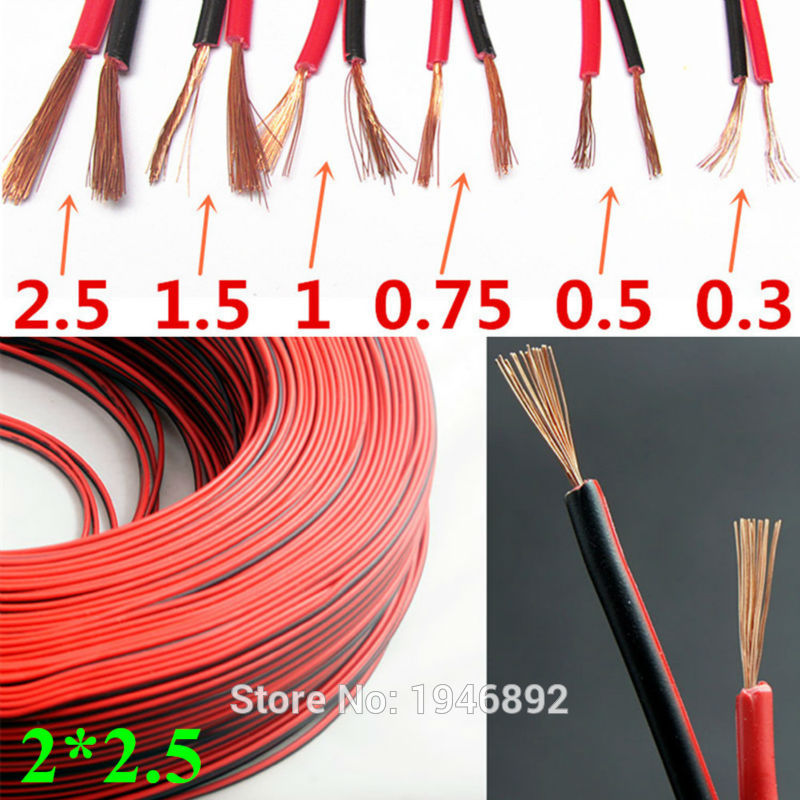 RVB-2*2.5 Square Copper Red with Black color cable parallel to the outer wire LED Speaker Cable Electronic Monitor power Cord 1meter red 1meter black color silicon wire 10awg 12awg 14awg 16 awg flexible silicone wire for rc lipo battery connect cable