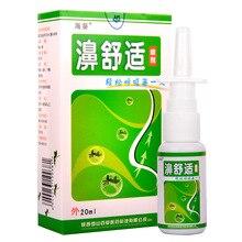 中国ハーブ医療スプレー鼻の治療慢性アレルギー鼻炎鼻より快適な健康ケア石膏