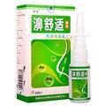 ZB Китайский травяной медицинский спрей для носа для лечения хронического аллергического ринита делает ваш нос более комфортным для здоров...